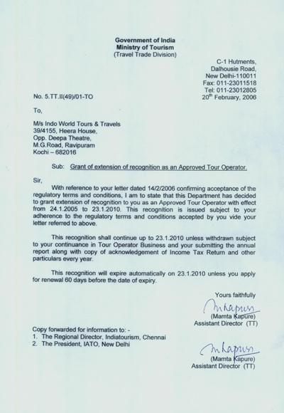 ITDC-Certificate